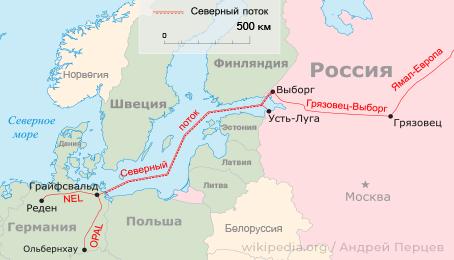 Европа не отступает от «Северного потока-2»