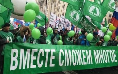 Зеленые праймериз по выборам кандидата в мэры Москвы подходят к завершению