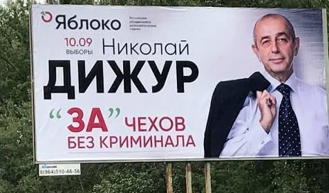Николай Пономарев: оппозиционеру отказано в удовлетворении исков. И в здравомыслии