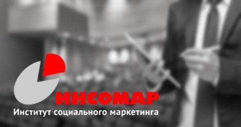 Елена Джибилова (Инсомар): Запрос на кандидата-бизнесмена на президентских выборах существует