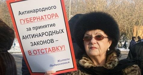 Муниципальная реформа в Московской области: за и против