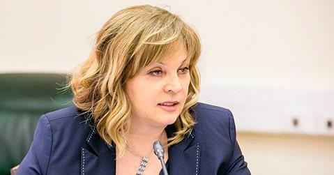 Элла Памфилова встретилась с представителями РАПК и РАСО