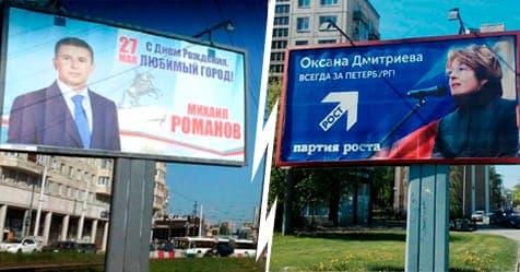 В петербургских судах покажут кино: комментарий адвоката Оксаны Дмитриевой Алексея Березина