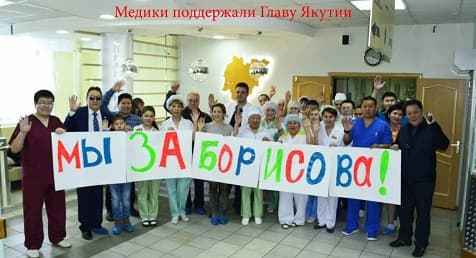 yakutia_big Антон Садкин: главу Якутии вызвали в Москву – объяснить, почему якуты разлюбили федеральную власть