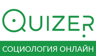 quizer Присп Weekly