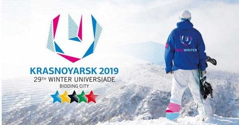 universiada krasnoyarsk