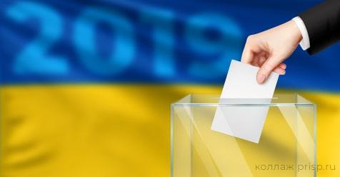 Георгий Чижов назвал главную задачу Кремля по Украине